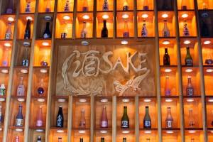 sake-image9